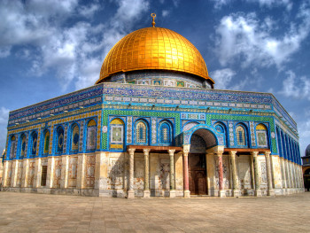The Dome of the Rock, Islamic mosque in Jerusalem