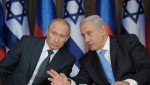 Very Serious Military Confrontation Coming Between Russia and Israel